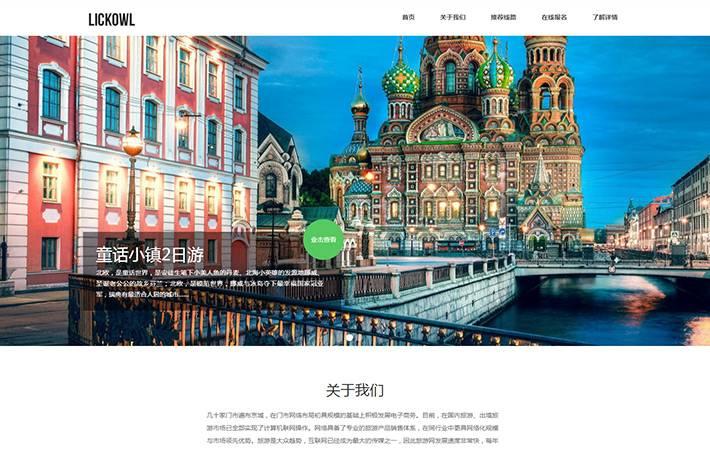 pc-旅游-设计4